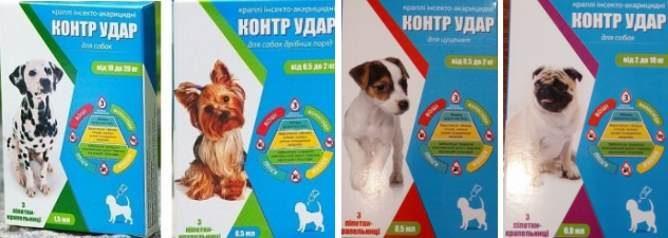 Капли для собак