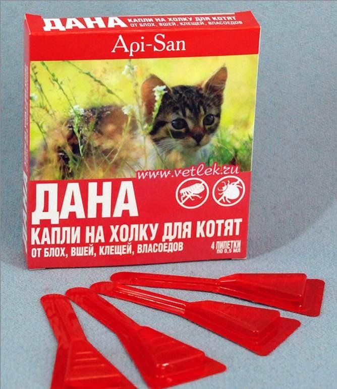 Средство для котят от блох