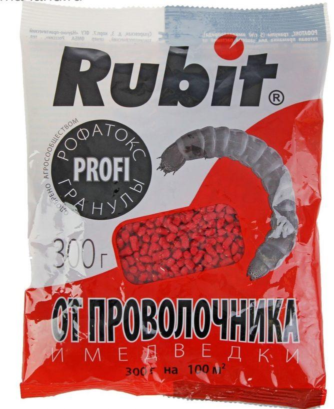 Рубит